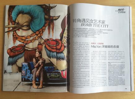 Elle Magazine   China